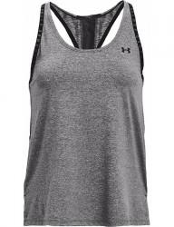 Dámske športové tričko Under Armour E7238