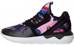 Dámske štýlové topánky Adidas Originals A0241
