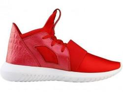 Dámske tenisky Adidas Originals A0101