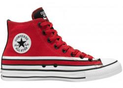Detská voĺnočasová obuv Converse D1025