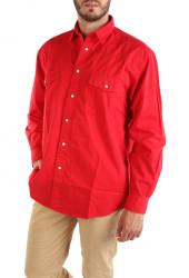 Pánska bavlnená košeĺa Lemon & Soda X9314