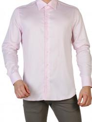 Pánska módna košeĺa Trussardi L2568