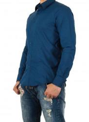 Pánska pohodlná košeĺa Q2659