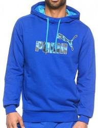 Pánska pohodlná mikina Puma A0756