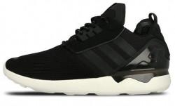 Pánska športová obuv Adidas A1219