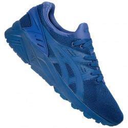 Pánska športová obuv ASICS D2045