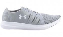 Pánska športová obuv Under Armour A1267