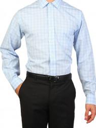 Pánska štýlová košeĺa Brooks Brothers L2575