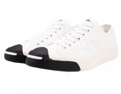 Pánska voĺnočasová obuv Converse D1035