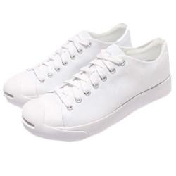 Pánska voĺnočasová obuv Converse D1058