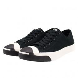 Pánska voĺnočasová obuv Converse D1064