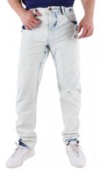 Pánske jeansové nohavice Sublevel II. akosť F1738