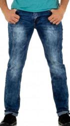 Pánske jeansy Edo Jeans Q5646