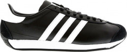 Pánske módne tenisky Adidas Originals D1087