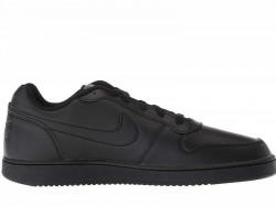 Pánske módne tenisky Nike L2450