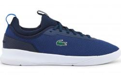 Pánske módne topánky Lacoste L2517