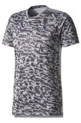 Pánske pohodlné tričko Adidas A1066
