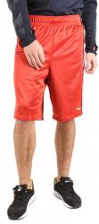 Pánske športové šortky Reebok W1428