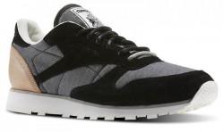 Pánske športové topánky Reebok A0285