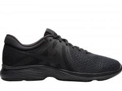 Pánske štýlové botasky Nike L2452