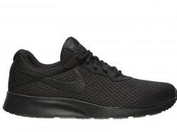 Pánske štýlové botasky Nike L2456