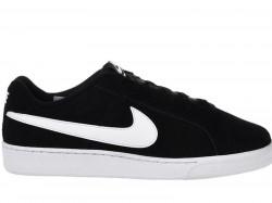 Pánske štýlové tenisky Nike L2454
