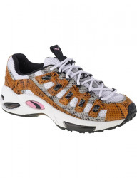 Puma cell endura animal kingdom N4612