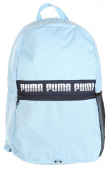 Športový batoh Puma W1644