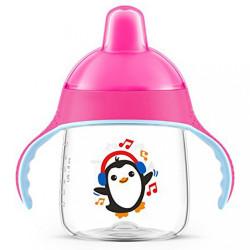 Kúzelný hrnček Avent Premium Pingu 260 ml ružový