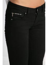 Čierne SLIM jeansy #1