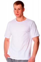 Pánske tričko 202 new plus white